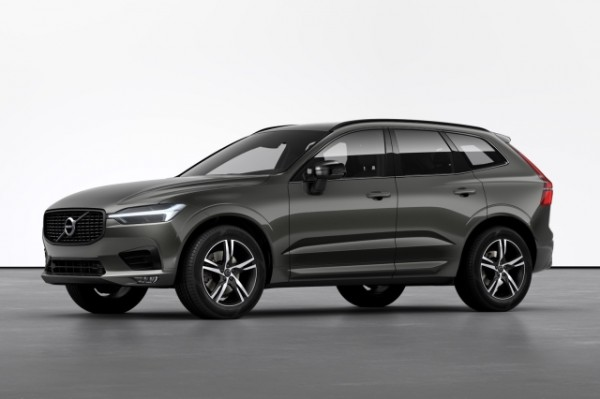 VOLVO XC60 B6 B AWD Geartronic RDesign: Leasing-Angebote für Gewerbe
